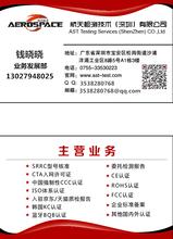 杭州蓝牙音箱耳机路由器SRRC认证怎么做?要多久?费用多少?