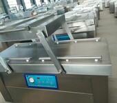 诸城荣品RP-800/2S全自动食品快速真空包装机