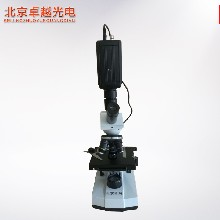 北京卓越黑背景一滴血检测仪