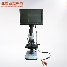 北京卓越超高清黑背景一滴血检测仪