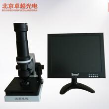 北京卓越XW3000微循环检测仪