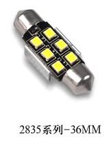 LED阅读灯SJ36图片