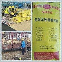 防城港灌浆料批量提供高强无收缩灌浆料优质选择图片