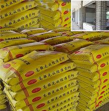 防城港上思灌浆料批发供应商图片
