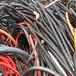 古田电缆回收特种废旧电缆回收