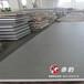 宁波SK5钢板冷轧薄板刀刃具用钢SK5弹簧钢国产鞍钢高品质宁波现货