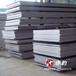 宁波赤豹弹簧钢专业经营65Mn弹簧钢板65mn冷轧薄板光洁平整65Mn锰钢片汽车弹簧板