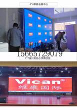 济南窄边液晶拼接屏现货厂家图片