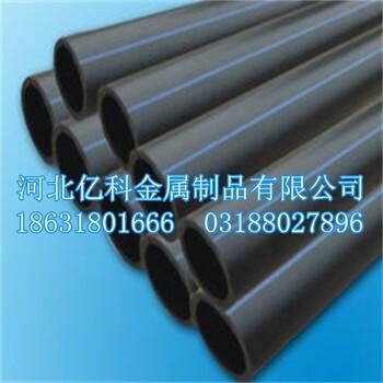 pe管材亿科管业排水用管材规格