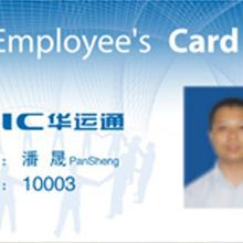 专业制造智能卡,停车卡,门禁卡,会员卡,贵宾卡