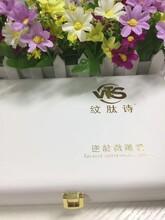 广州鼎誉生物科技有限公司无针雾化液态蛋白酶祛皱技术的特点和效果