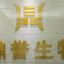 广州鼎誉生物无针雾化液态蛋白酶祛皱