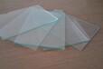 洛玻浮法超薄电子玻璃原片改切小片