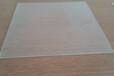 重庆光学镀膜用超白光学玻璃浮法白玻