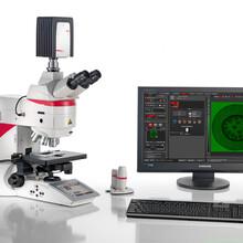 徕卡正置显微镜DM4B/DM6B