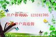 香港宝泰金融免费开户出入金自由