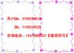 西藏锦绣商品开户平台白名单验收通过