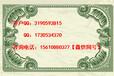 益和信大宗开户固定保证金固定手续费