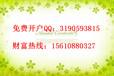 广州汇银国际免费开户平台正规