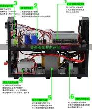 美帝1号船用电鱼机12v/24v智能转换88000瓦升压器电子捕鱼器