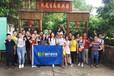 深圳农家乐一日游:2017道为科技团队拓展活动