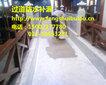 上海嘉定房屋修补厨具安装水电安装淋浴房防水补漏图片