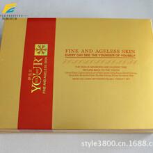 厂家订制高档化妆品礼盒面膜包装盒彩盒纸盒包材批发