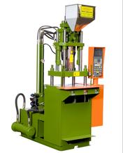 经销供应小型注塑机微型玩具注塑成型机硅胶注射成型机