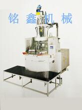立式注射成型机标准立式注塑机,圆盘注塑机,圆盘立式注塑机,低压