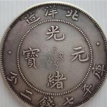 家里的收藏钱币在哪里可以销售?上海秦汉堂