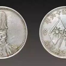 中华民国十六年褚玉璞纪念币银元价值多少哪里鉴定真假