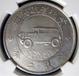 貴州汽車幣價值多少真假鑒別及出手去哪里貴州汽車幣可達800萬