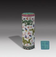 珐琅彩价值多少珐琅彩成交纪录珐琅彩瓷器拍卖价格
