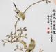 高心田浅降彩瓷板画2017年价值多少拍卖成交纪录成交600万是真的吗