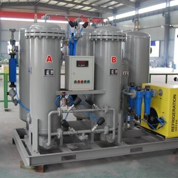 河南快三在线买—制氮机、氮气发生器、制氮机维修保养