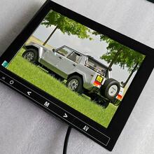 OC-810D方屏站立式超薄数字屏车载显示器