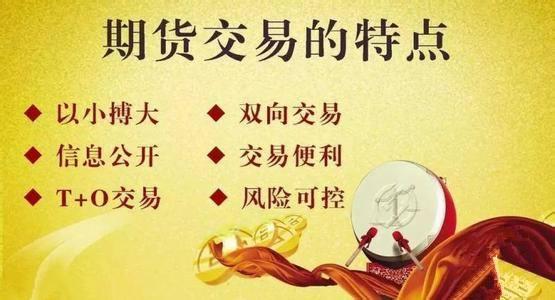 广西壮族自治贺州恒指开户需要多少钱