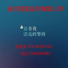 广西河池美白银加盟需要多少钱