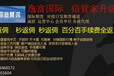 广东揭阳恒生指数开户什么条件