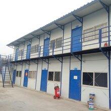 活动板房彩钢板房材料生产批发搭建厂家价格更低图片