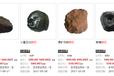 深圳雍乾盛世陨石值多少钱,香港皇室贵族市场行情如何