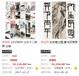 深圳雍乾盛世鉴定齐白石字画,有权威的鉴定专家,成交价高出手快