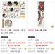 齐白石字画劳伦斯国际价格价值高,去深圳雍乾盛世好出手