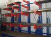 材板貨架,貨架定制