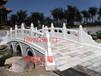 河道石栏杆栏板,汉白玉1.4米拱桥石雕护栏厂家供应