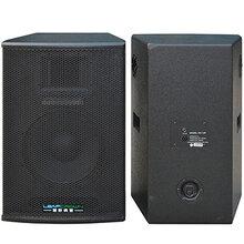 工程音箱_专业工程音箱_全频音箱SRX-715_工程音箱厂家