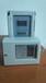 湖南磁卡电表厂家电话长沙磁卡IC卡电表型号//零售价格
