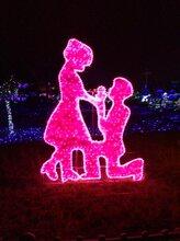 湖南灯光节全国市场灯光节厂家怎么找灯光节还能火多久
