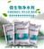 微生物净水剂