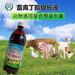 添加益生菌養殖效果好的多,豬牛羊雞鴨鵝長得快吃的香
